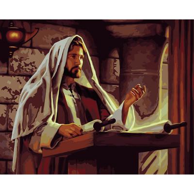Kit pictura pe numere cu religioase, Preaching