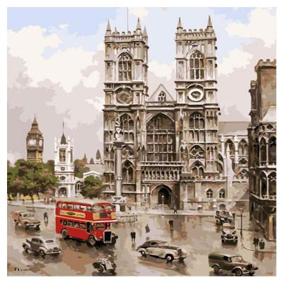 Kit pictura pe numere cu orase, DTP1790